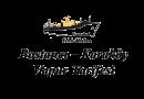 Bostancı–Karaköy Vapur Tarifesi