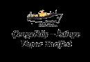Çengelköy-İstinye Vapur Tarifesi